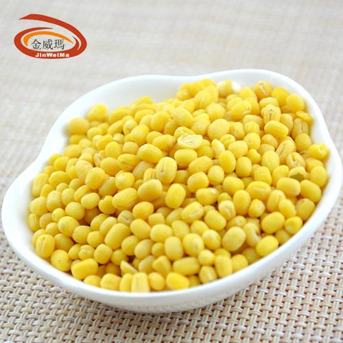 彩黄圆粒脱皮绿豆