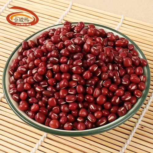 珍珠中红豆