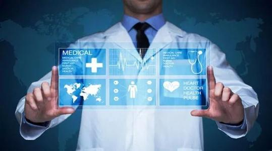 发展互联网医疗需要理清责任、加强监管