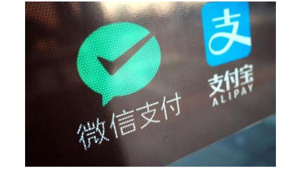 双十一来临,外国人也能使用支付宝和微信支付了