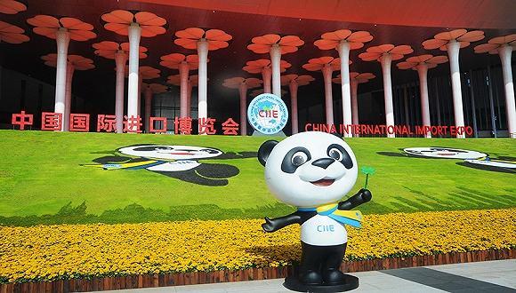 中国进博会吸引各国农产品的到来