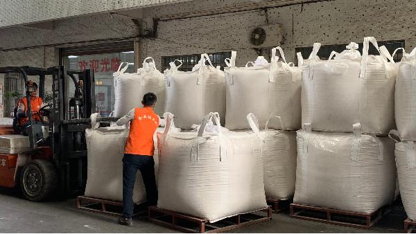 感恩智造,携手金威玛3天完成500吨脱皮绿豆大单相关工作