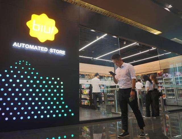 苏宁第四代无人店开业,这将是新零售主流模式?金威玛:紧贴发展潮流