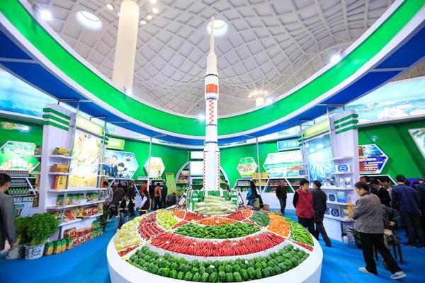 1国际热带农产品冬交会日闭幕,期间订单达678.45亿元