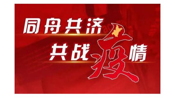 北京基本阻断新冠肺炎疫情蔓延