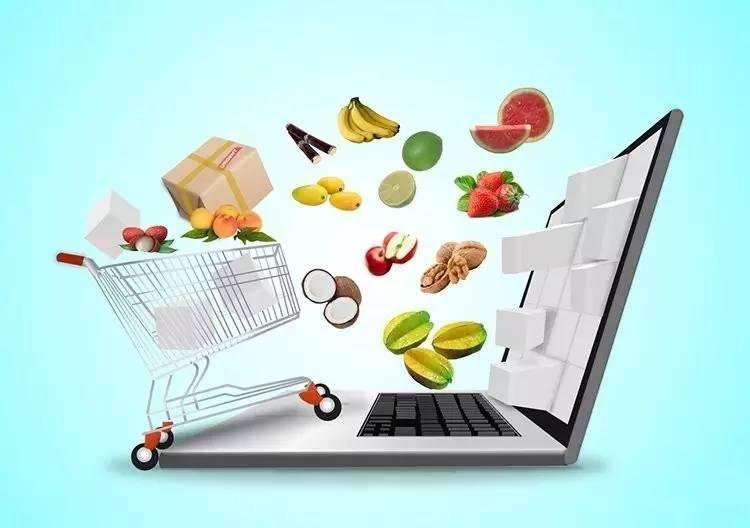 新电商平台应用,推动农产品网络零售的加速发展