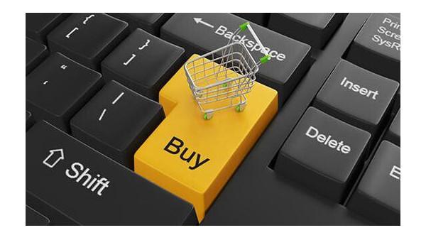 电商平台强制商家'二选一'行为将扰乱市场秩序
