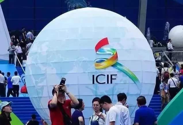 中国国际文化产业博览交易会在线上开幕