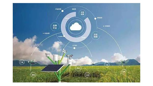 精准农业航空大会在广州举行,意在推进智慧农业发展