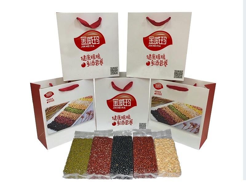 礼盒装-赤金豆