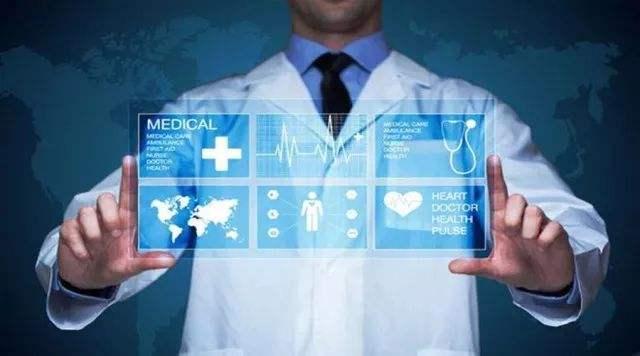 """""""互联网+医疗""""发展:5500多家二级以上医院可提供线上服务"""