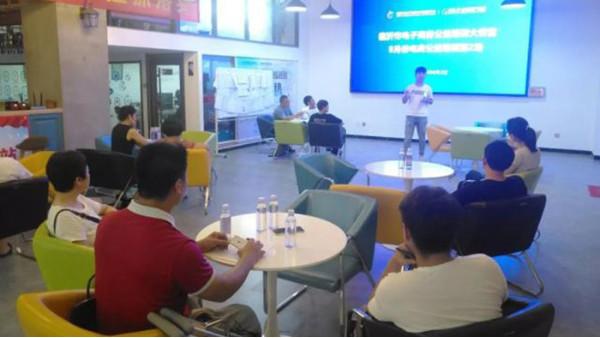 抖音、快手商务公益培训课程登陆临沂市 金威玛:营销创新是核心