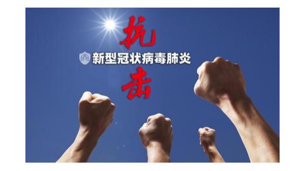 中央农办、农业农村部《通知》:做好农村地区新冠肺炎疫情防控