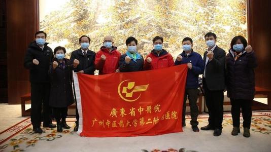 广东中医专家组驰援河北抗击新冠疫情