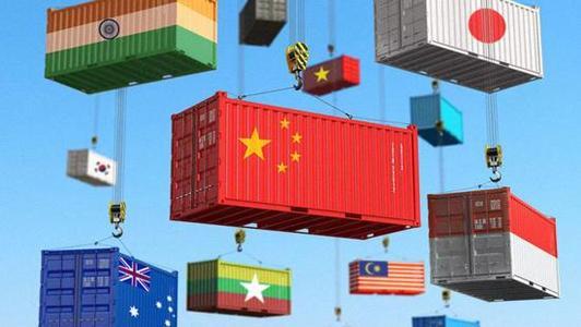 RCEP协议签署,标志最具发展潜力的自由贸易区正式启航