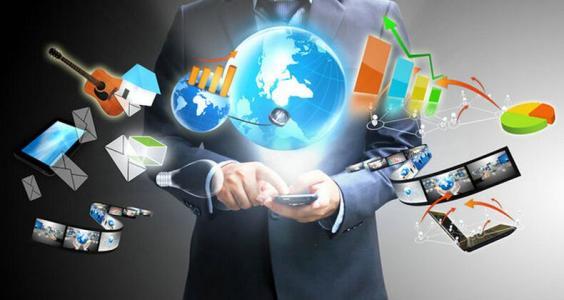 """全面推进""""互联网+"""", 电商将或有更大的发展"""