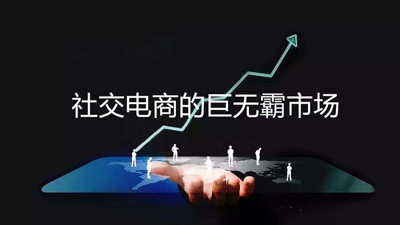 深入用户场景的社交电商,金威玛:网络营销的新出路