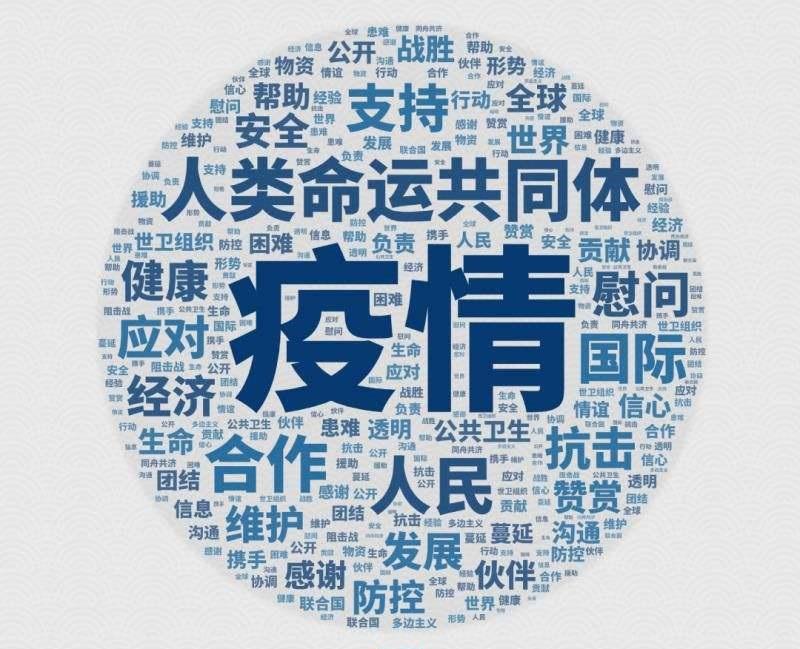 中国正努力为国际抗疫贡献力量